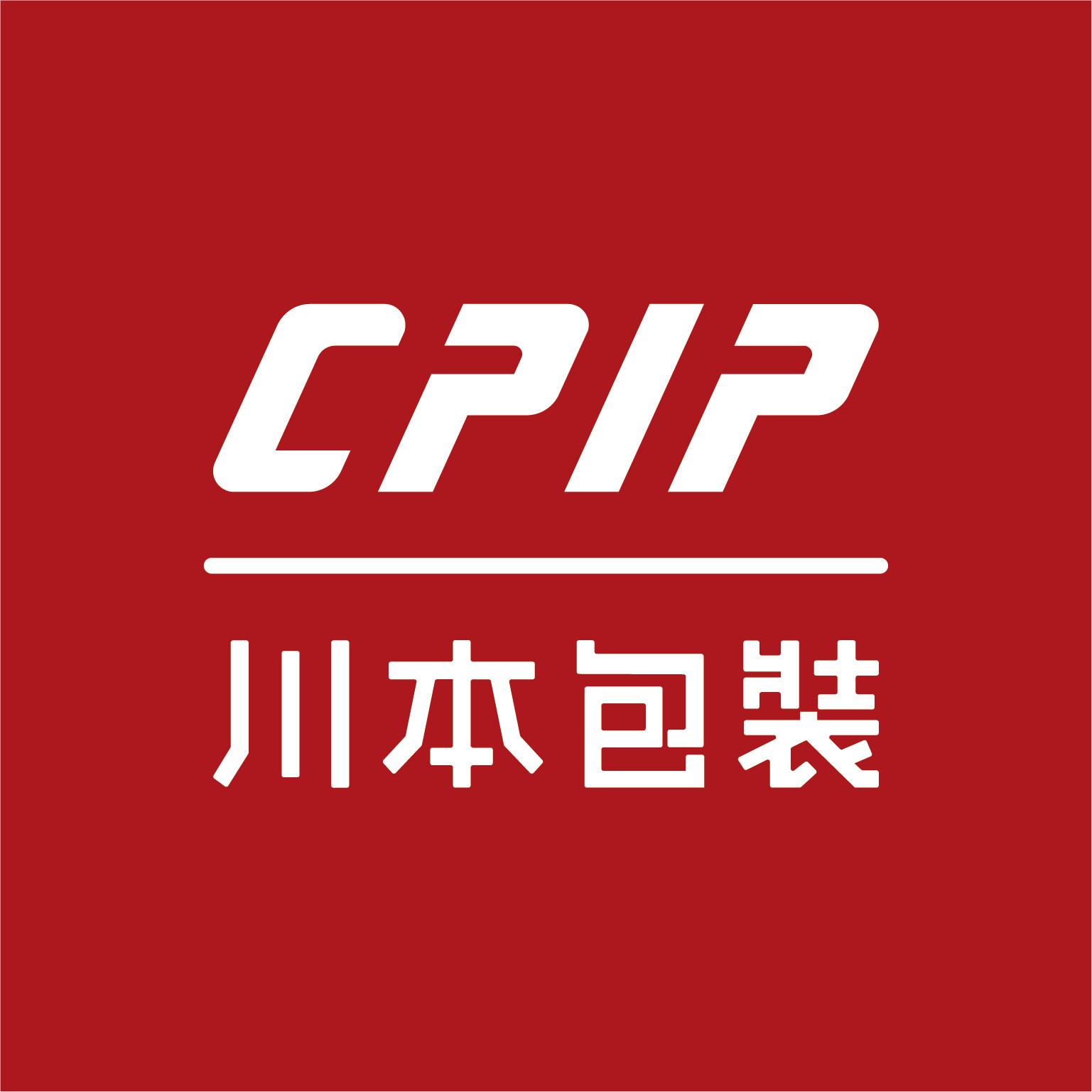 川本國際包裝有限公司